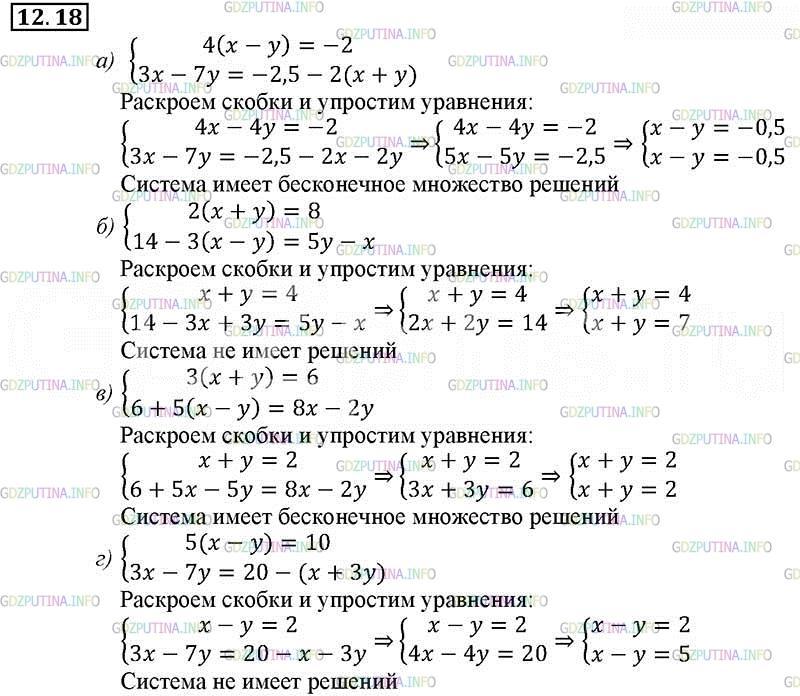 Решебник По Осетинскому Языку 5 Класс